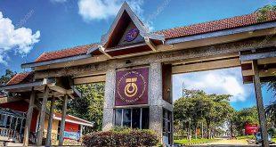 دانشگاه utm مالزی