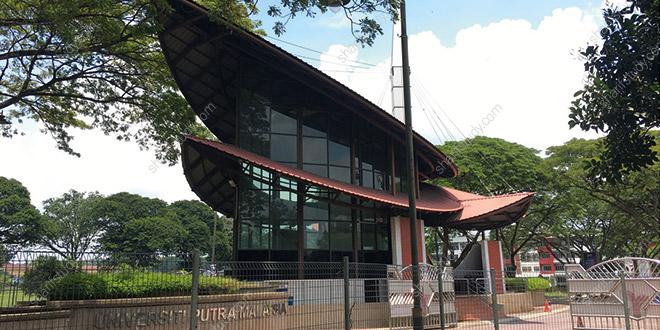 دانشگاه upm مالزی