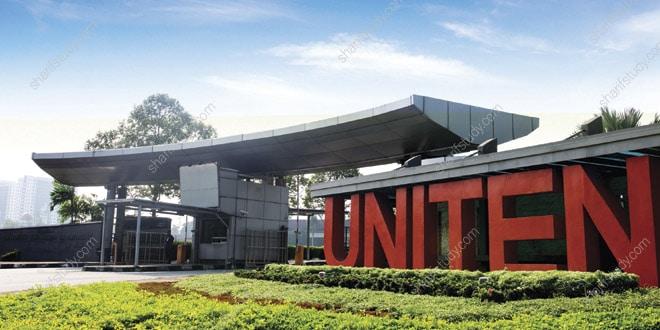 دانشگاه UNITEN مالزی