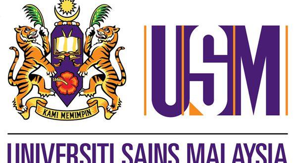دانشگاه usm مالزی